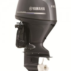 Yamaha Introduces New Four Stroke Models