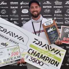 2021 Daiwa BREAM Series | Daiwa Forster Qualifier (1/2 May)